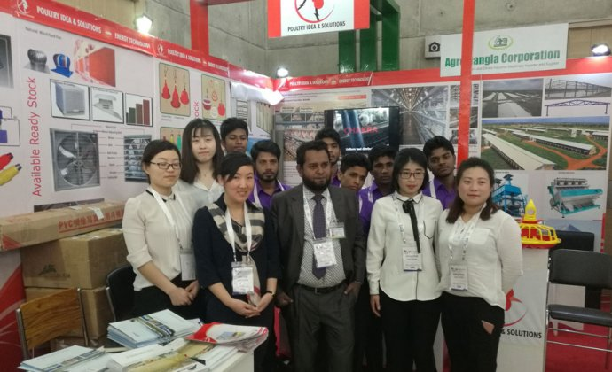Our company attend exhibition in Bangladesh again