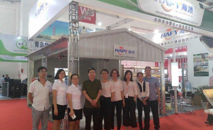 Beijing International VIV exhibition