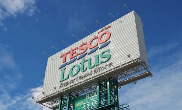 Tesco Lotus: It is forbidden to sell caged eggs by 2028